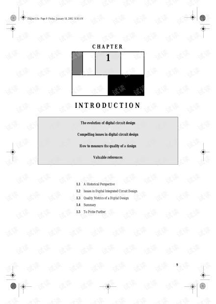 数字集成电路(设计透视).pdf