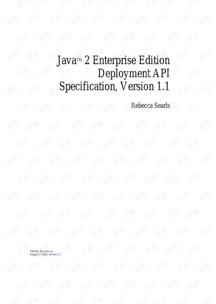 j2ee_deployment-1_1-fr-spec