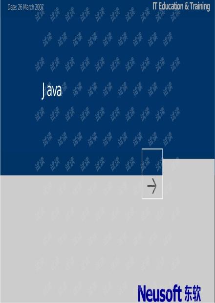 Java语言编程-网络编程