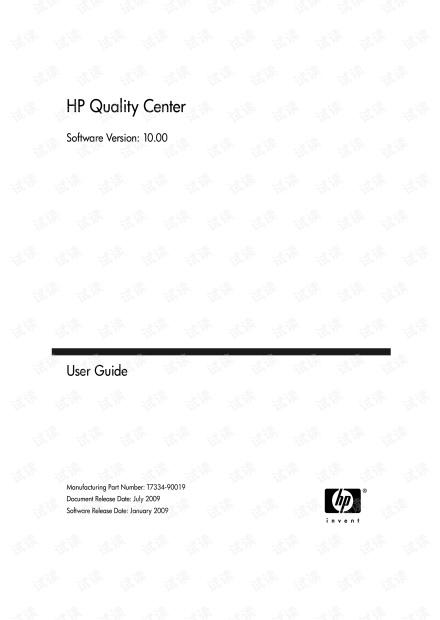 QC10.0用户指南