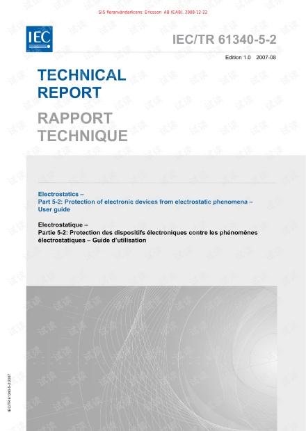 IEC_TR_61340-5-2