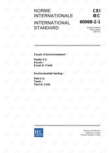 IEC 60068-2-1
