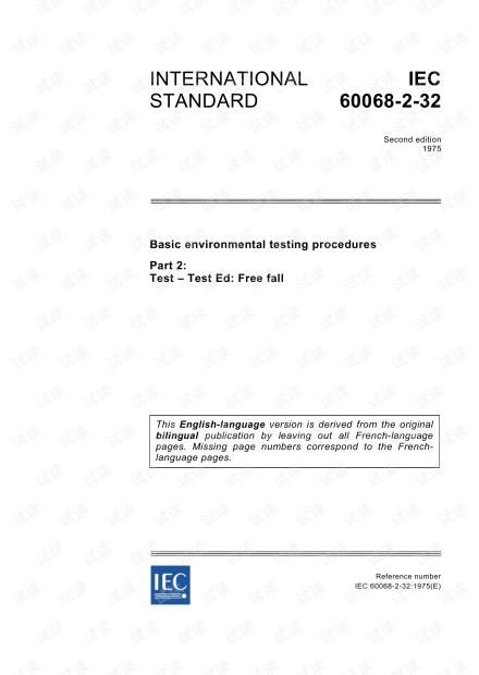 IEC 60068-2-32