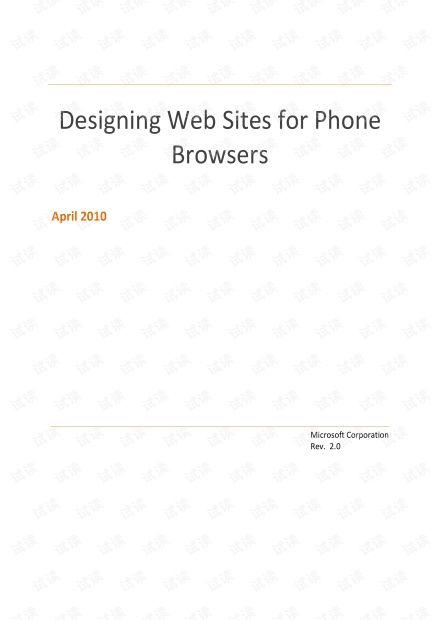 Designing Web Sites for Phone Browsers.pdf