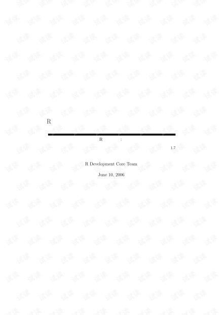 R语言简介(R语言笔记:数据分析与绘图的编程环境)
