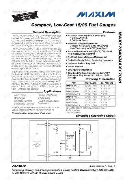 MAX电池电量检测芯片