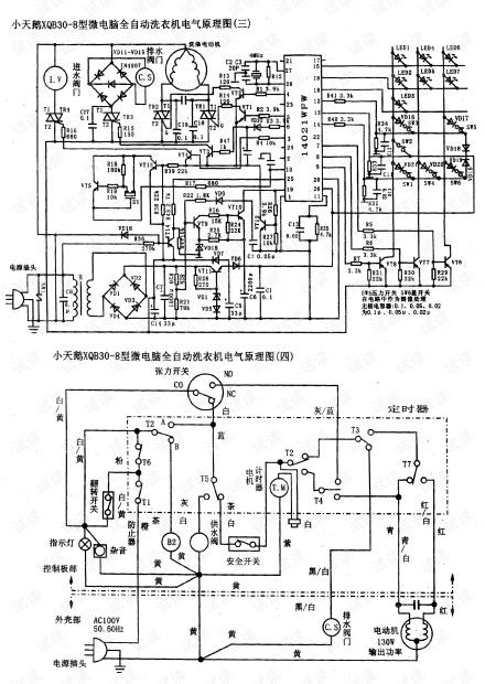小天鹅XQB30-8-2.pdf