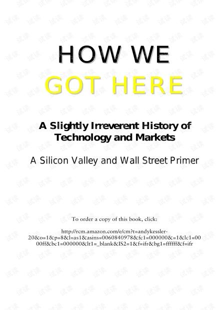 How_We_Got_Here_Andy_Kessler.pdf