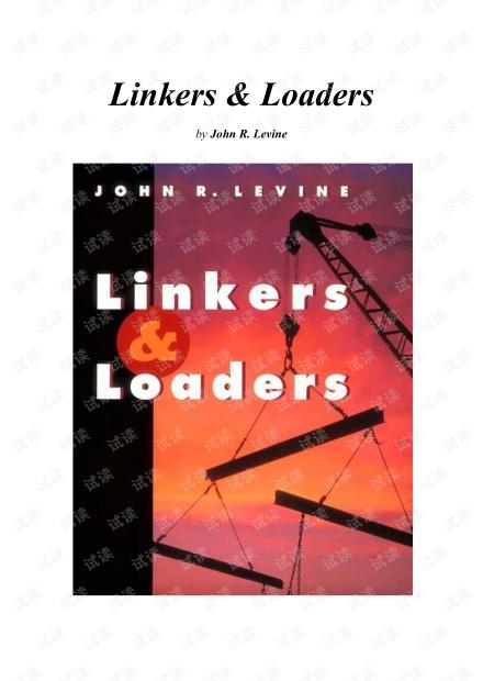linker and loader english