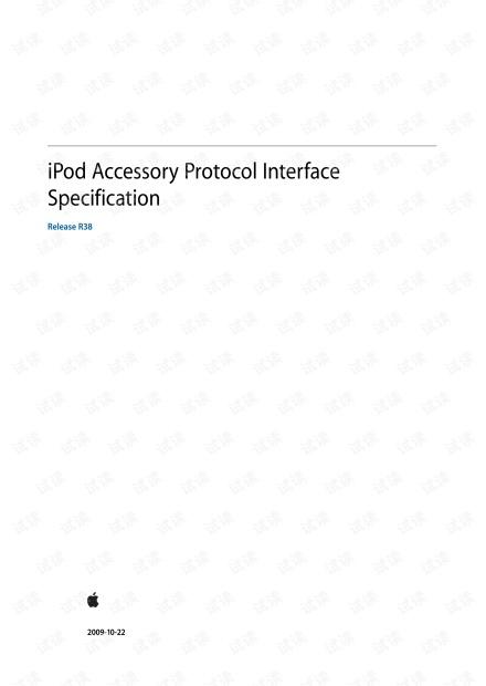 ipod_iphone_ipad 附件接口协议_ r38_全部