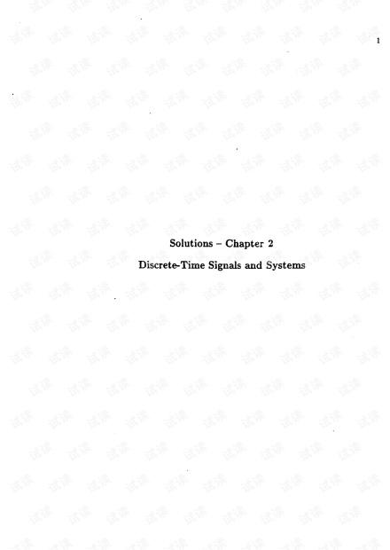 (奥本海姆《离散时间信号处理》习题答案英文版).pdf