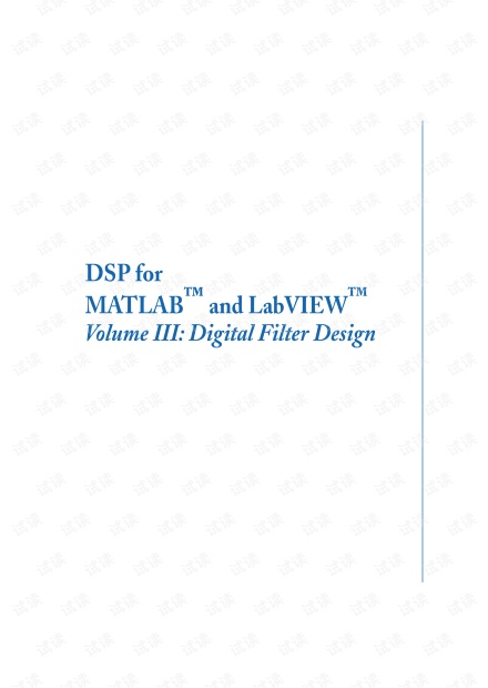Dsp for Matlab and Labview III: Digital Filter Design