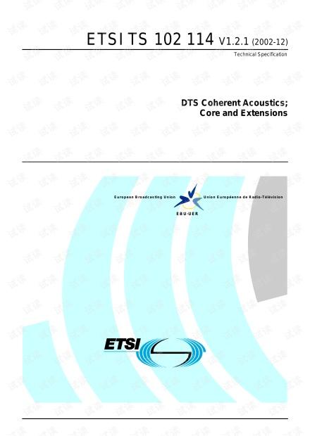 ETSI TS 102 114 V1.2.1