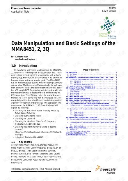 飞思卡尔加速度传感器资料MMA8453Q