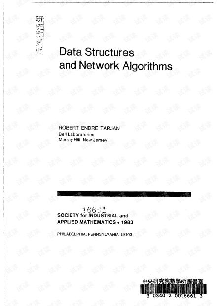 Tarjan-data_structures_and_network_algorithms.pdf