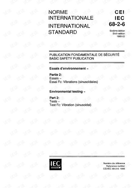IEC60068-2-6