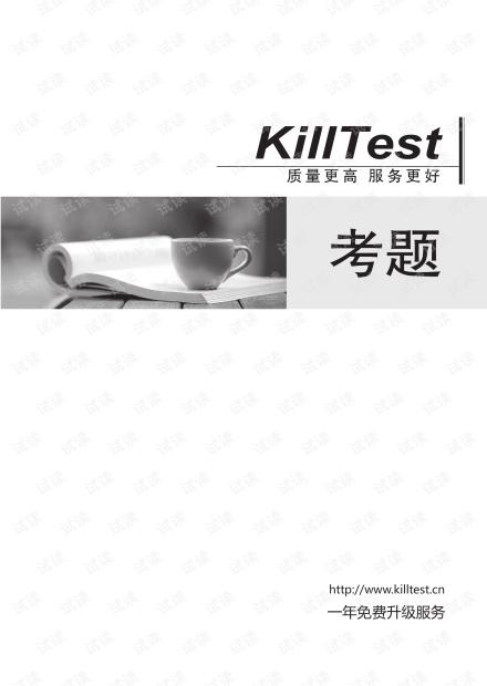 H3CSE题库 GB0-370演示