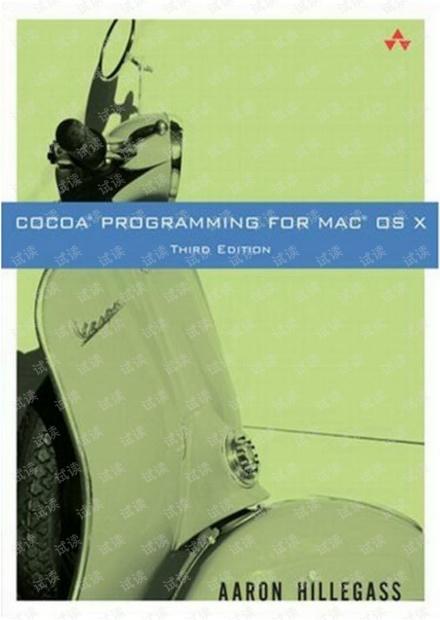 苹果开发教程  cocoa资料