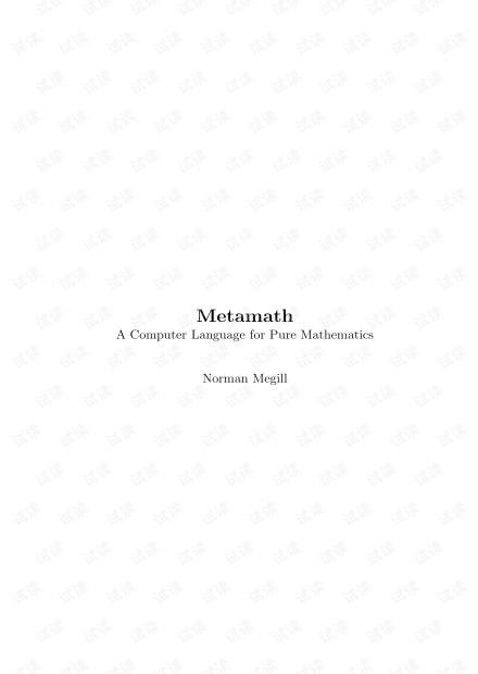 Metamath: a computer program language for pure mathematics