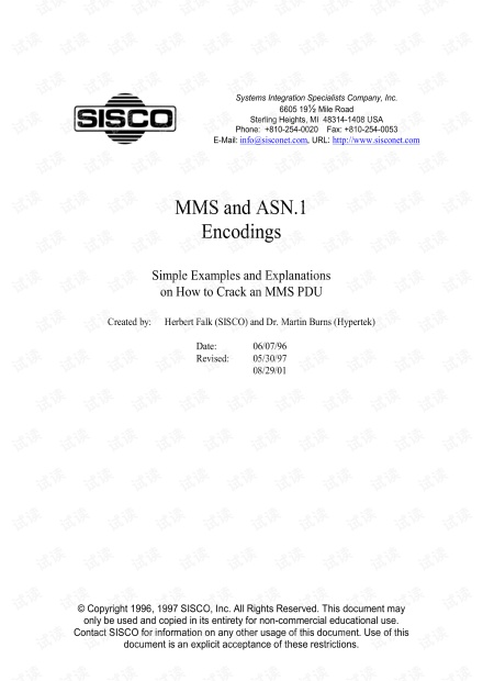 MMS与ASN.1编码规则