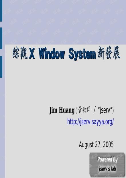 X windows system