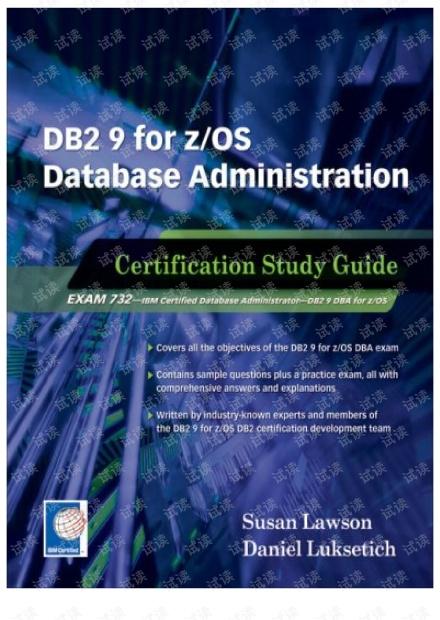 DB2 for z/OS DBA 认证考试732教材