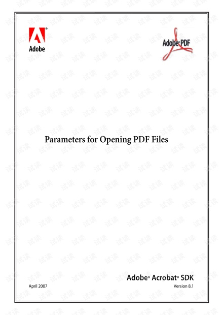 打开PDF文件的参数说明