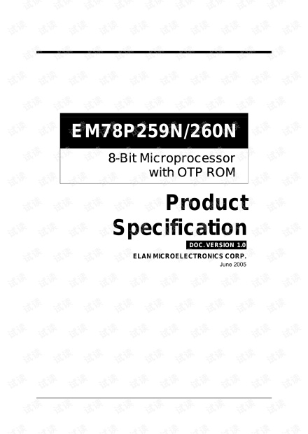 EM78P259N中文资料