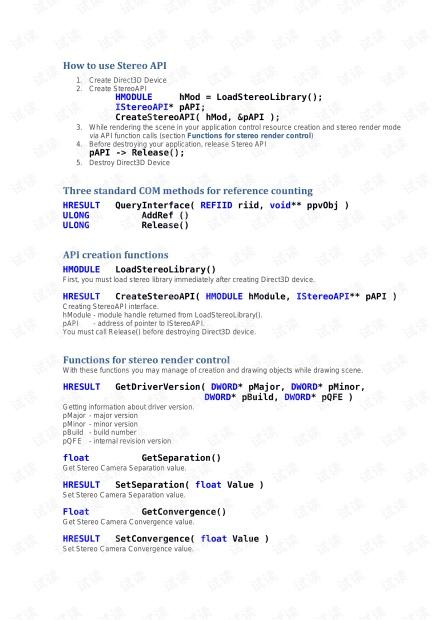 iZ3D API 3D显示API