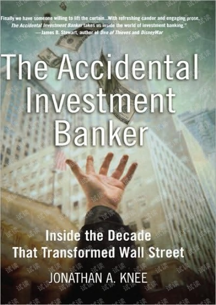 The Accidental Investment Banker 半路出道的投行家