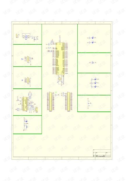 ATmega128最小系统板原理图.pdf