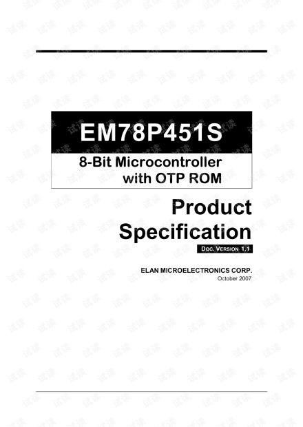 EM78P451S的PDF