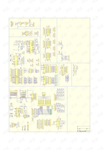 hc6800em3 51+ARM开发板电路原理图