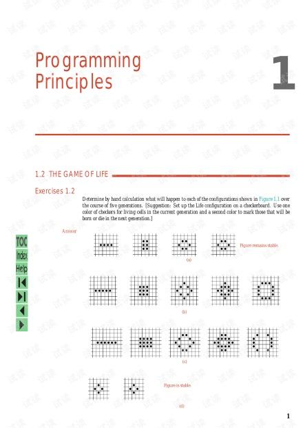 数据结构与程序设计(英文版)答案c++语言描述