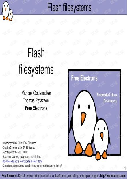 Linux下的flash文件系统的介绍及比较
