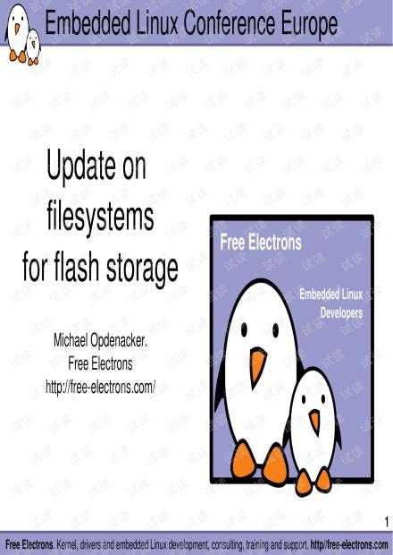 Linux下的flash文件系统的性能比较,jffs2,yaffs2,ubifs