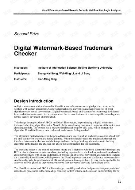 Digital Watermark Based Trademark Checker