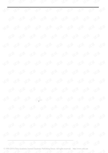 最小二乘法直线VB程序设计