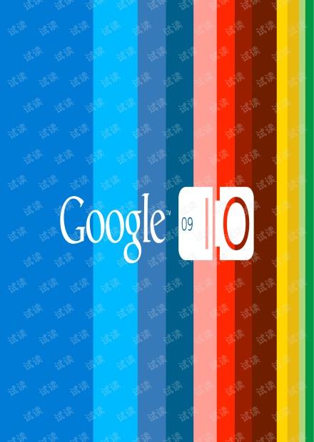 2009 Google IO