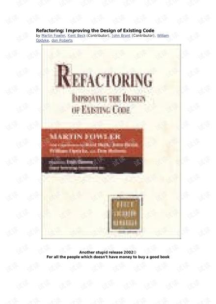 重构:改善既有代码的设计 英文版 pdf