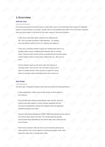 Audio Alsa Soc 部分文档