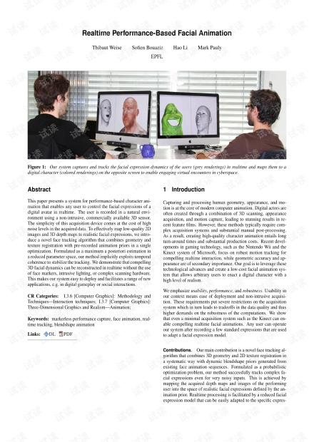 SIGGRAPH2011年论文 realtime performance-based facial animation