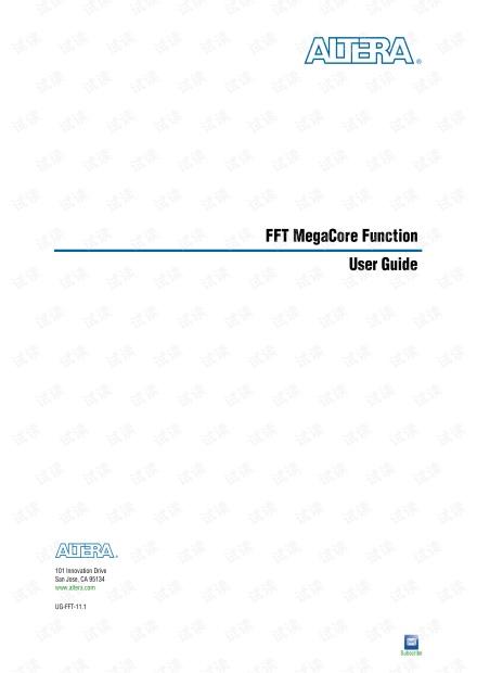 Altera 公司Quartus II软件中FFT核使用手册