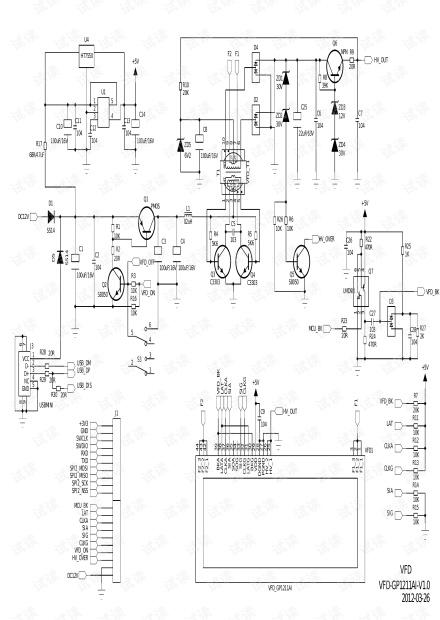 VFD-STM32F103C8-sch-V1.0-20120409.pdf