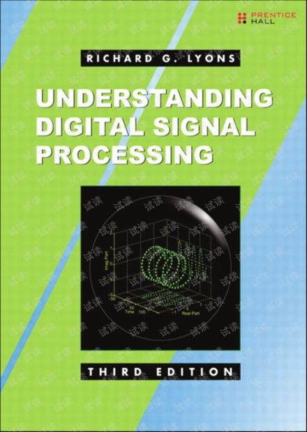 Understanding Digital Signal Processing 3rd Edition 走进数字信号处理