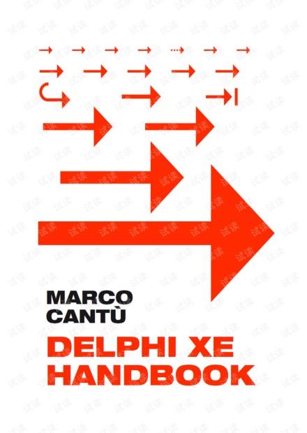 Delphi XE手册