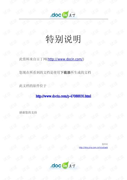 c++经典代码大全.pdf