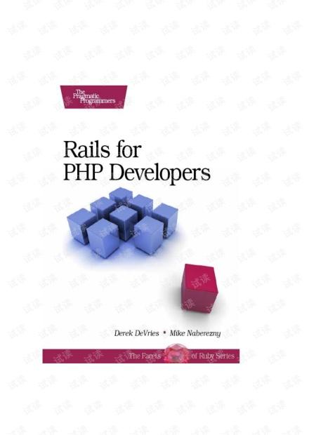 Pragmatic.Bookshelf.Rails.for.PHP.Developers