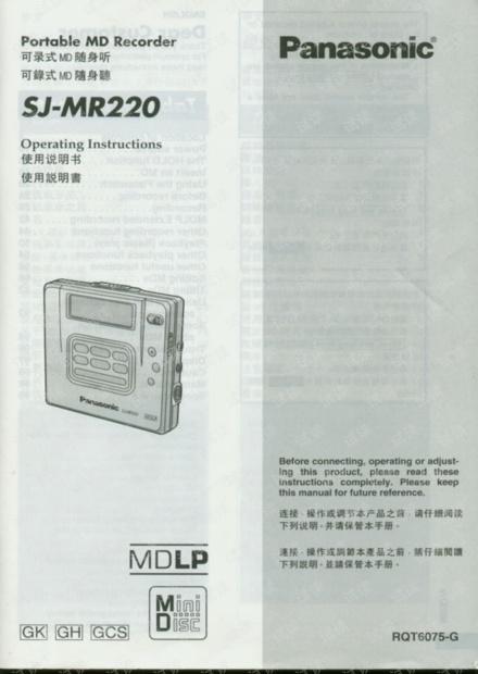 松下SJ-MR220中文说明书
