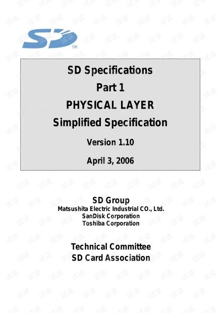 SD 1.1协议